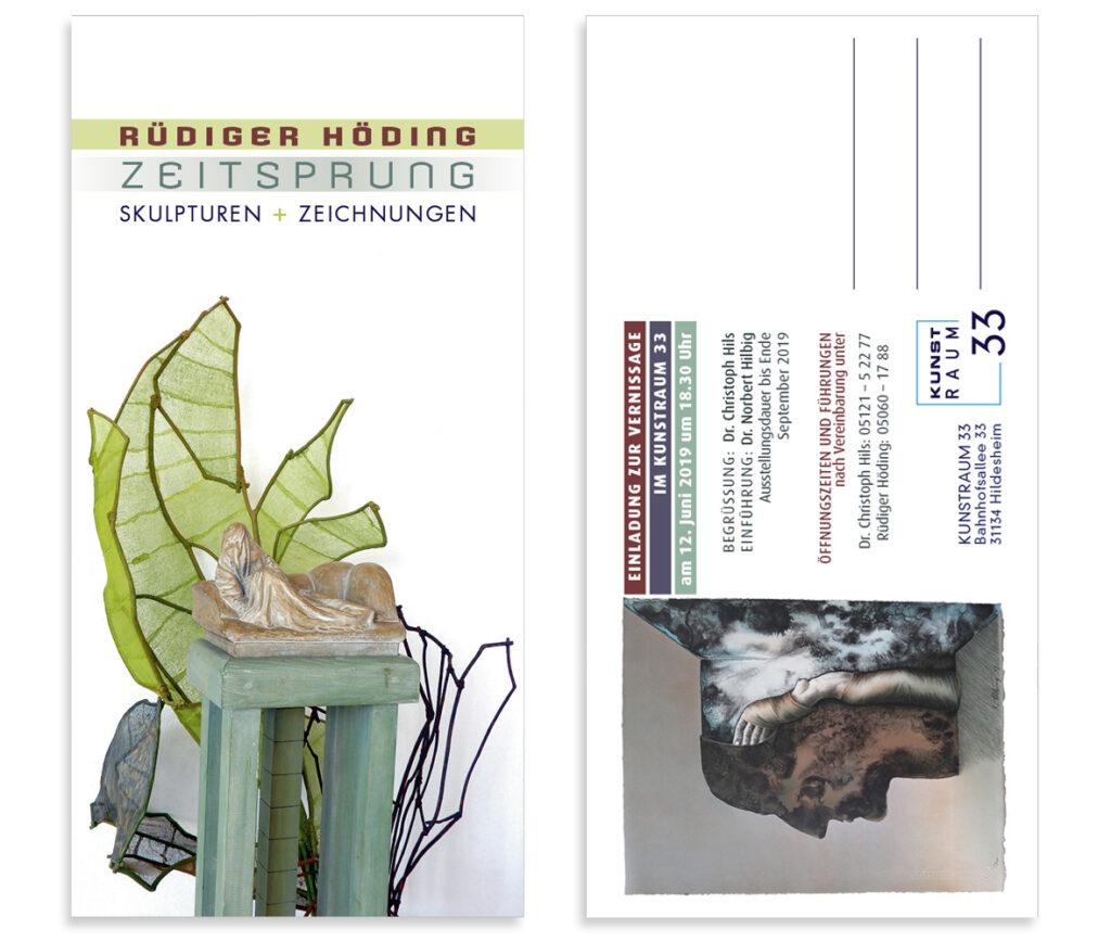 4. Ausstellung im kunstraum33